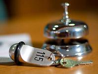 small_hoteluri romania.jpg